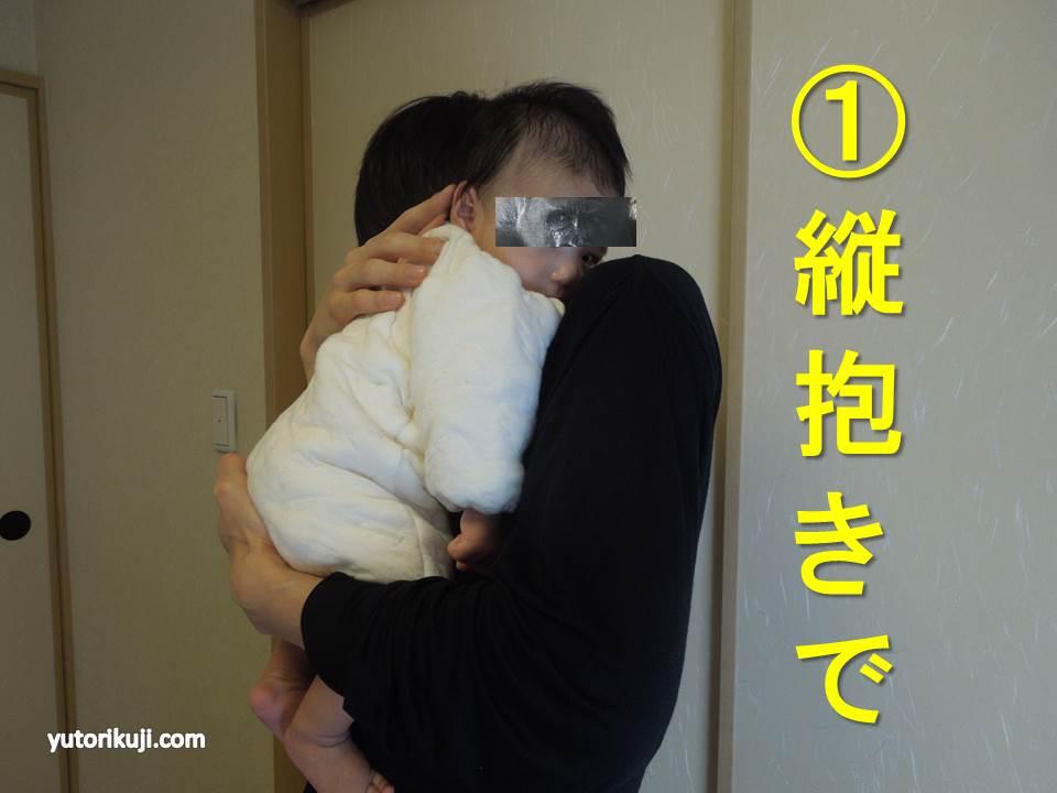 こつ 新生児 げっぷ